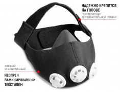 Заказать Hvat Training Mask